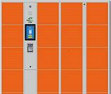 微信扫描物联网柜