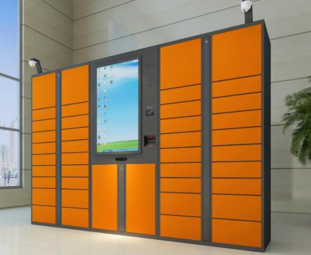 从哪几个方面选择智能储物柜?